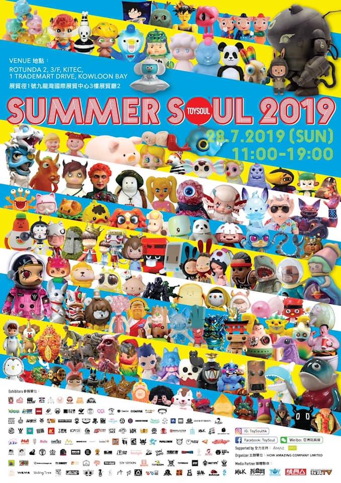 toy soul 2019