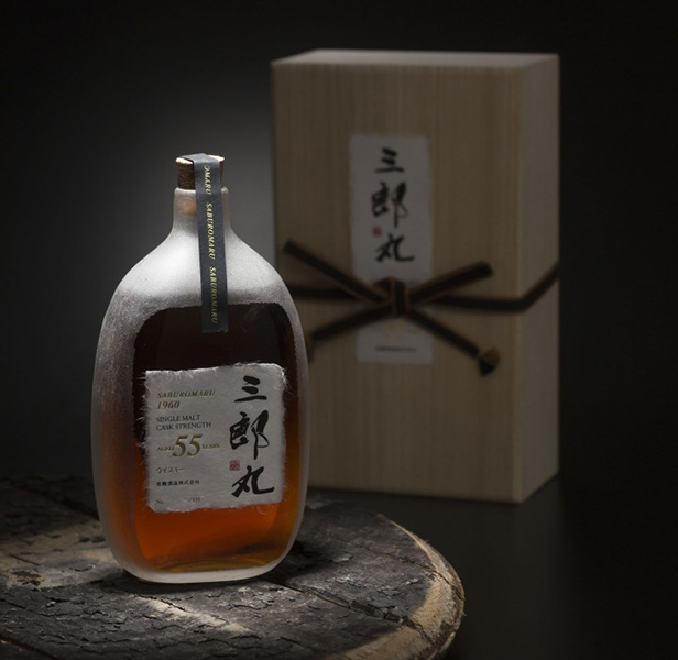 三郎丸1960 single malt whisky