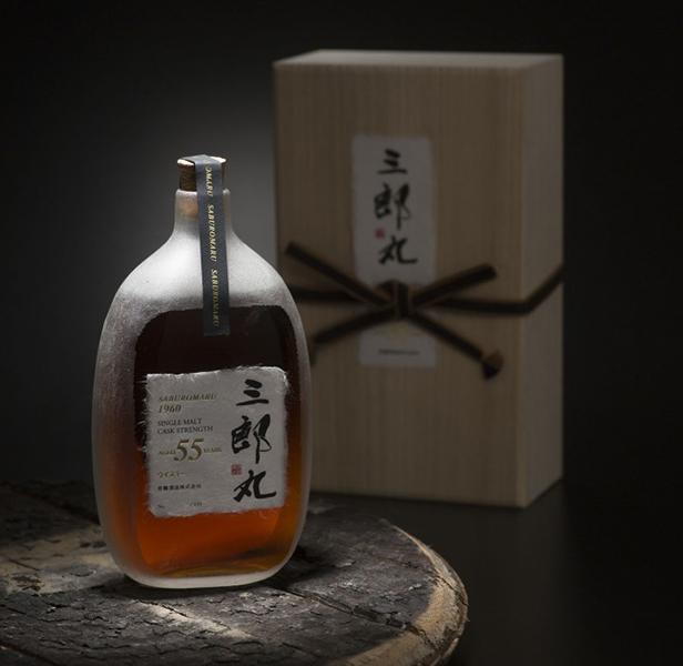 三郎丸1960 single malt whisky