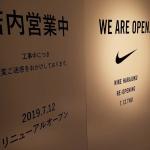 (日本Sneakers) 7月 12日東京Nike再開