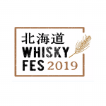 Hokkaido急報北海道whisky fes 好快就到了!