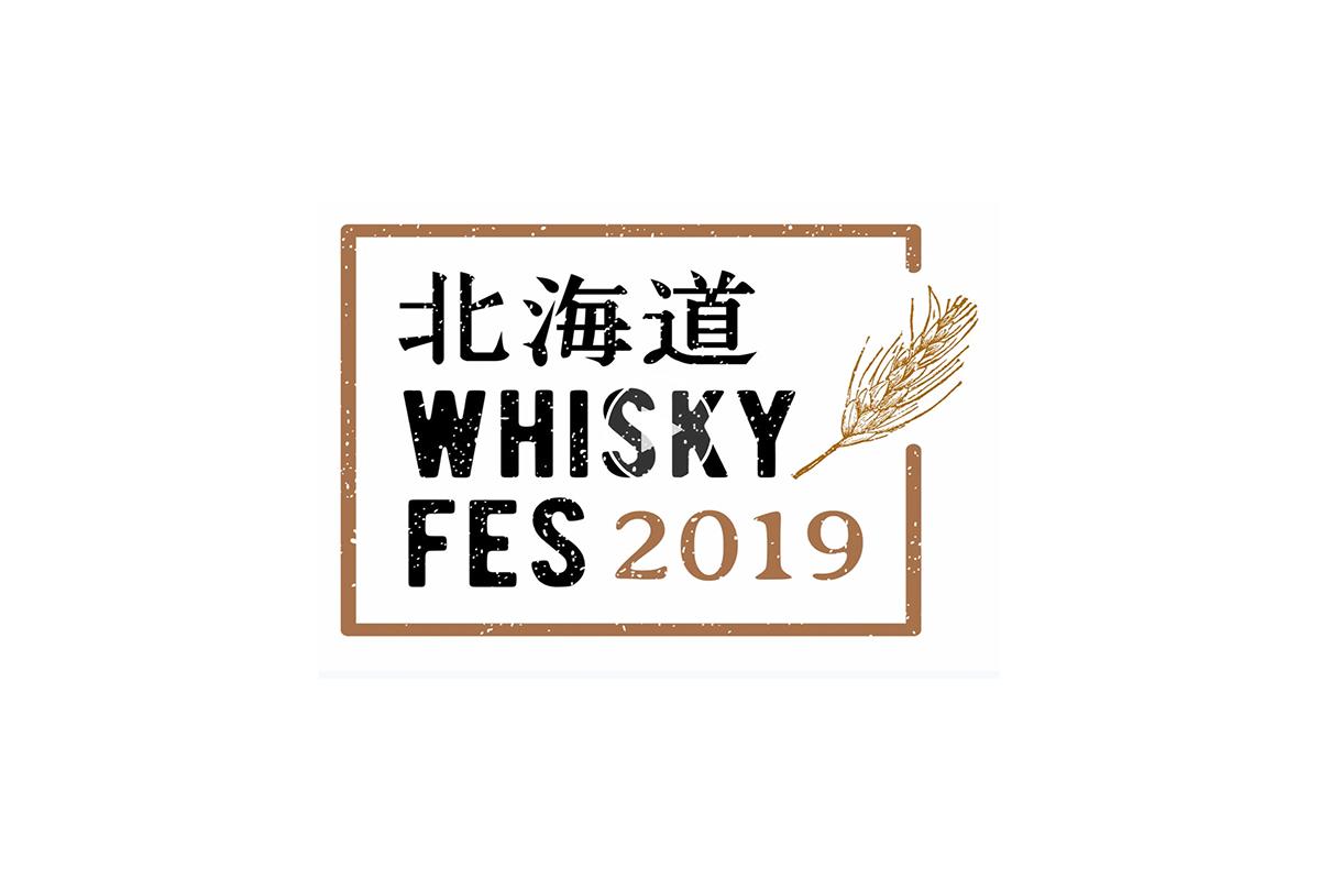 whiskyfes