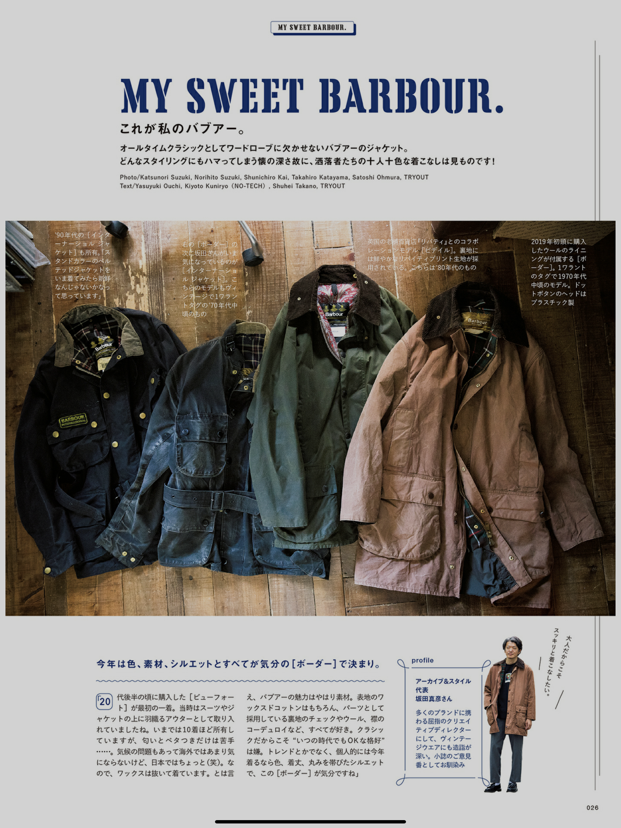 barbour-lifetimestuff.com