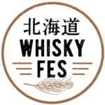 (悲報)今次北海道Whisky Fes